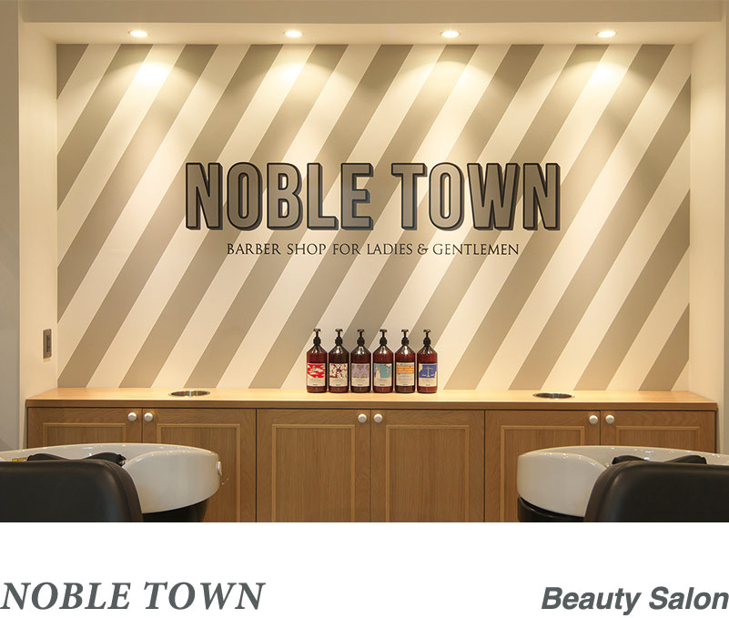 007 NOBLE TOWN