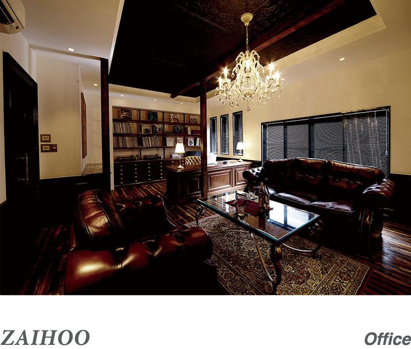 020 h house